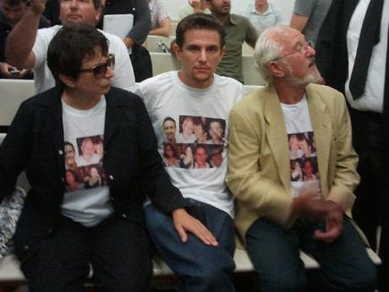 טל מור עם הוריו, היום בבית המשפט
