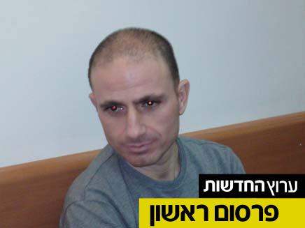 אסי אבוטבול. תנאי המאסר הוחמרו (צילום: חדשות 2)