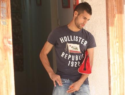 אמיר אבו ניל (עמית מצפה) (צילום: מערכת ONE)
