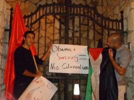 """הפגנת אנשי חד""""ש למען בשאר אסד (צילום: חדשות 2)"""