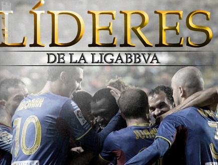 לבאנטה. ההפתעה הנעימה של העונה בליגה הספרדית (צילום: מערכת ONE)