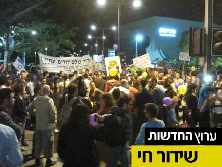 מחאה חברתית בתל אביב (צילום: חדשות 2)