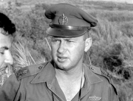 יצחק רבין (צילום: ויקיפדיה)