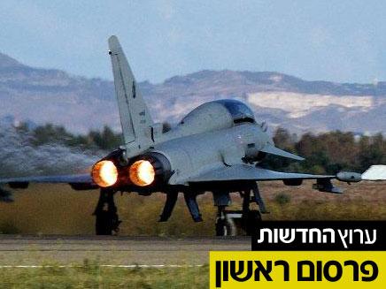 """חיל האוויר ממשיך להתאמן בתקיפת יעדים מרוחקים (צילום: דו""""צ)"""