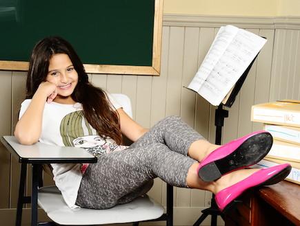 כיתת בית ספר למוסיקה