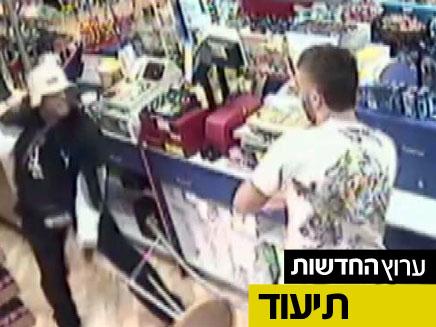 תיעוד השוד ביפו (צילום: משטרת ישראל)