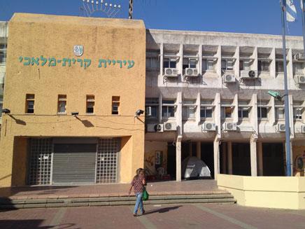 עיריית קרית מלאכי, ארכיון (צילום: יוסי זילברמן, חדשות 2)