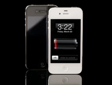 אייפון 4S (צילום: istockphoto, אילוסטרציה - ארכיון)