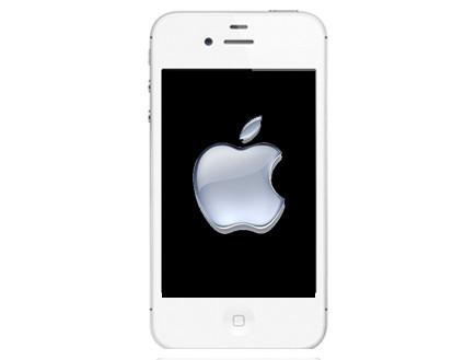 אייפון 4S (אילוסטרציה) (צילום: אילוסטרציה - ארכיון)