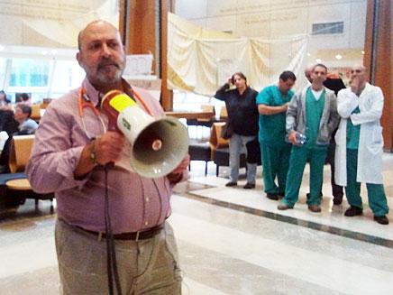 שביתת רופאים מתמחים (צילום: עזרי עמרם, חדשות 2)