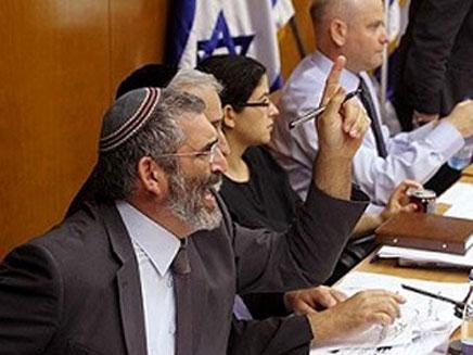 ועדת החוקה. צילום ארכיון (צילום: כנסת)