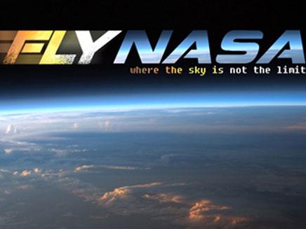 יש לכם תואר במדעים? אולי תטוסו לחלל (צילום: NASA)