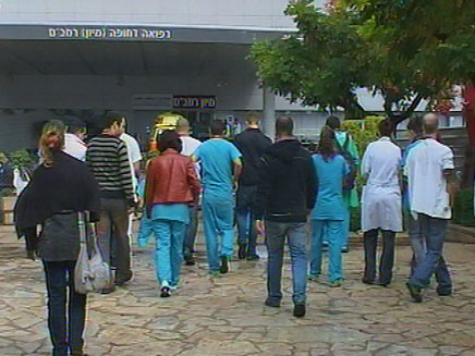 315 רופאים נעדרו מהעבודה השבוע (צילום: חדשות 2)