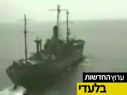 """האונייה """"ליברטי"""" (צילום: חדשות 2)"""