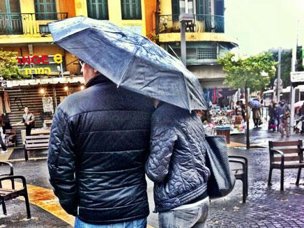 הגשם ייפסק אחר הצהריים, ארכיון