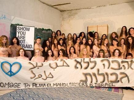 """תמונת העירום הישראלית בת""""א (צילום: ענת כהן)"""
