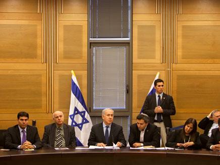 ראש הממשלה עם חברי סיעת הליכוד, היום