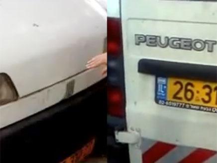 פיג'ו או פיאט? (צילום: משטרת ישראל)