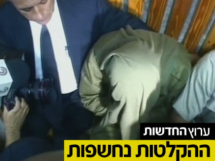 הקצין החשוד בסחר בסמים (צילום: חדשות 2)