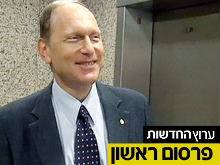 """ד""""ר לאוניד אידלמן (צילום: חדשות 2)"""