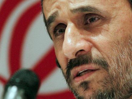 אחמדינגאד (צילום: רויטרס)