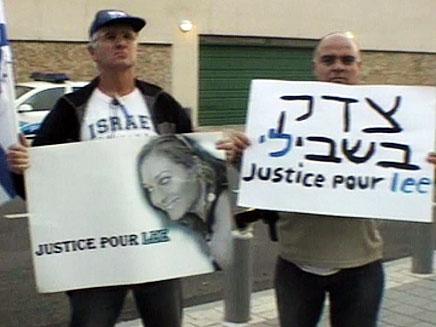 הפגנה למען הסגרת הדורסים (צילום: חדשות 2)
