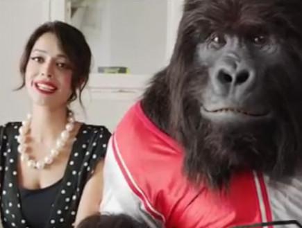 גורילה, עלמה, פרסומת, מסטיק (וידאו WMV: mako)