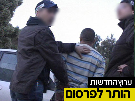 30 פדופילים נעצרו, ארכיון (צילום: חדשות 2)
