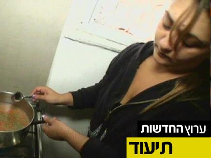 מסע בעקבות העוני בישראל (צילום: חדשות 2)