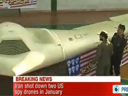 """מל""""ט אמריקאי באירן (צילום: חדשות 2)"""