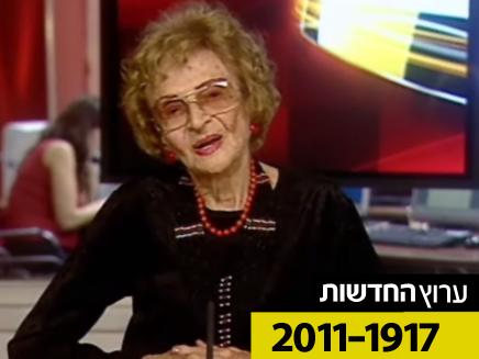 """דווידה קרול ז""""ל בריאיון האחרון עמה (צילום: חדשות 2)"""