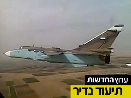 תיעוד נדיר משמי סוריה (צילום: חדשות 2)