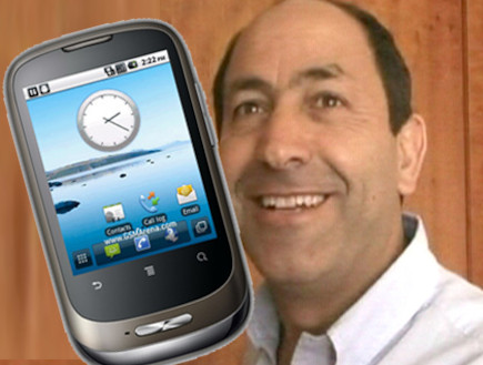 טלפון נייד של חברת Huawei בחנויות של רמי לוי