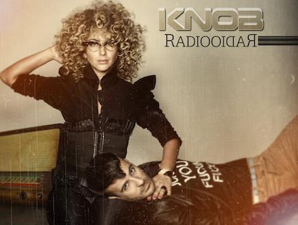 Knob radio (צילום: פיני סילוק)