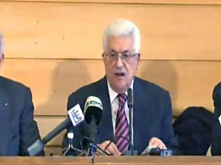 אבו מאזן (צילום: חדשות 2)