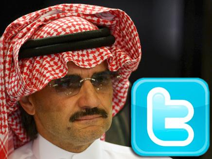 האם הוא יצייץ יותר?, הנסיך הסעודי. (צילום: רויטרס)