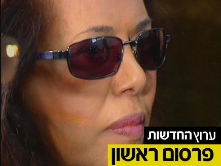 מרגלית צנעני, היום בבית המשפט (צילום: חדשות 2)