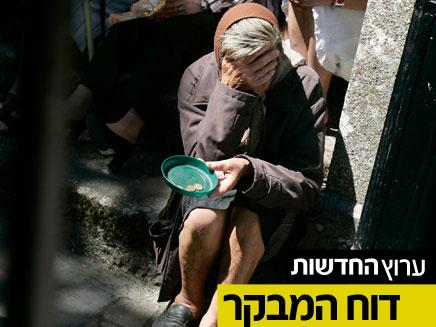 קשישים חסרי ישע בישראל. אילוסטרציה (צילום: רויטרס)