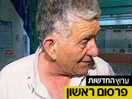 צבי בר, ארכיון (צילום: חדשות 2)