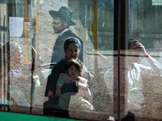 אוטובוס מהדרין, הדרת נשים (צילום: AP)