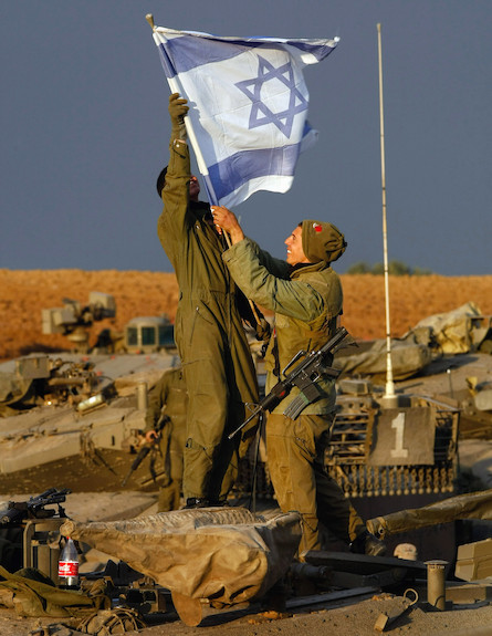 "צה""ל (צילום: David Silverman, GettyImages IL)"