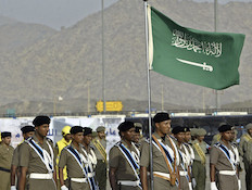 הצבא הסעודי (צילום: אימג'בנק/GettyImages)