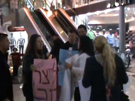 הפגנה בקניון סי מול באשדוד (צילום: יוטיוב)