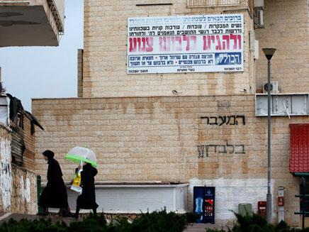 שלט נגד נשים, אתמול בבית שמש (צילום: רויטרס)