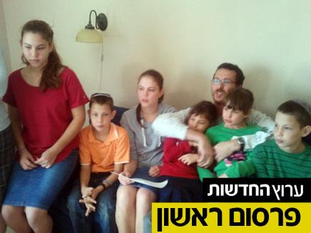 משפחת ברון, היום (צילום: יוסי זילברמן, חדשות 2)