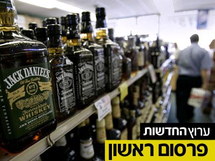 עלייה במחירי האלכוהול. אילוסטרציה (צילום: AP)