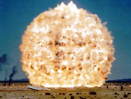 פיצוץ גדול (צילום: ויקיפדיה)