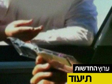 נהג מציע שוחד לשוטר תנועה (צילום: משטרת ישראל)