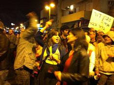 הפגנה במאהל התקווה (צילום: ענת צחור)