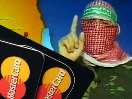 גם חמאס רוצה לתקוף באינטרנט (צילום: חדשות 2, רויטרס)
